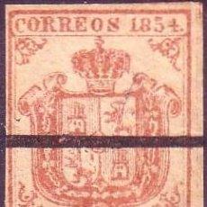 Sellos: ESPAÑA. (CAT. 33). 4 CTOS. FALSO FILATÉLICO TIPO III. ANULADO CON LÍNEA A PLUMA (MUESTRA). MAGNÍFICO. Lote 37783984