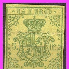 Sellos: FISCALES 1861 GIRO, ALEMANY Nº 3 (*). Lote 37792065