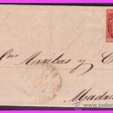 Sellos: CARTA COMPLETA DENIA A MADRID, 1854 ESCUDO DE ESPAÑA, EDIFIL Nº 24 (O). Lote 38028244