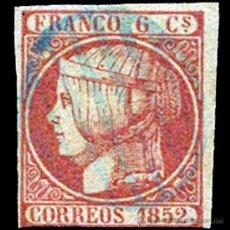"""Sellos: 1852.- 6 CUARTOS. VARIEDAD POR DEFECTO DE PLANCHA """"SIN PUNTO ENTRE CORREOS Y 1852"""". Lote 38175617"""