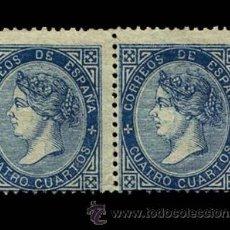 Sellos: 1867.- PAREJA DEL 4 CUARTOS NUEVO EN COLOR SUBIDO. Nº 88A CATº. 105 €. Lote 38179867