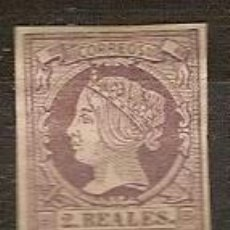 Sellos: SELLO ESPAÑA REINADO DE ISABEL II EDIFIL 56 AÑO 1860 1861 ISABEL II NUEVO FIJASELLOS . Lote 38204654