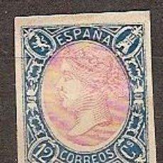 Sellos: SELLO ESPAÑA REINADO DE ISABEL II EDIFIL 70 AÑO 1865 ISABEL II NUEVO FIJASELLOS. Lote 38209373