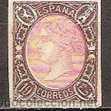 Sellos: SELLO ESPAÑA REINADO DE ISABEL II EDIFIL 71 AÑO 1865 ISABEL II NUEVO FIJASELLOS. Lote 38209434