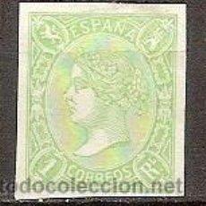 Sellos: SELLO ESPAÑA REINADO DE ISABEL II EDIFIL 72 AÑO 1865 ISABEL II NUEVO FIJASELLOS. Lote 38209497