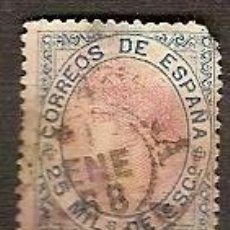 Sellos: SELLO ESPAÑA REINADO DE ISABEL II EDIFIL 95 AÑO 1867 CIFRAS ISABEL II USADO . Lote 38211587