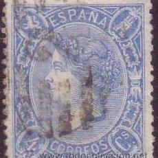 Sellos: ESPAÑA. (CAT. 75A). 4 CTOS. TIPO II. BUEN CENTRAJE. MAGNÍFICO.. Lote 38239008