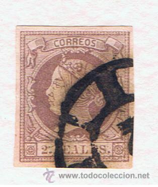 RUEDA DE CARRETA 1860 SOBRE EDIFIL 56 (Sellos - España - Isabel II de 1.850 a 1.869 - Usados)