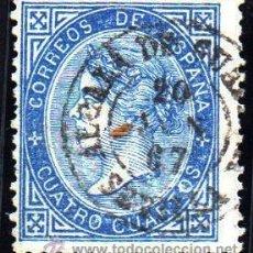 Sellos: *** PRECIOSOS 4 CUARTOS DE ISABEL II FECHADOR ALCALA DE GUADAIRA (SEVILLA) 1867 EDIFIL 88 ***. Lote 38317413