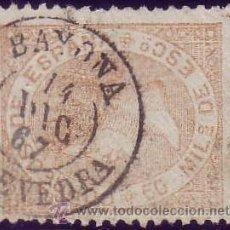 Sellos: ESPAÑA. (CAT. 96). 50 MLS. MAT. FECHADOR TIPO II DE, * BAYONA/PONTEVEDRA *. MUY BONITO Y RARO.. Lote 26213456