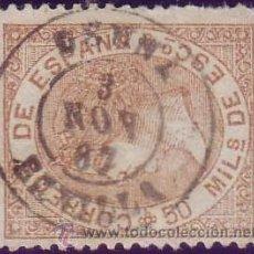 Sellos: ESPAÑA. (CAT. 96). 50 MLS. MAT. FECHADOR TIPO II DE, * OSUNA/SEVILLA *. LUJO.. Lote 25040515