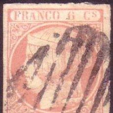 Sellos: ESPAÑA. (CAT. 12ITA). 6 CTOS. VARIEDAD LETRA * A * PEQUEÑA DE FRANCO Y SIN PUNTO EN LA S. MUY RARO.. Lote 38684256