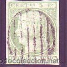 Sellos: ESPAÑA 15 - ISABEL II. 5 REALES VERDE 1852. USADO LUJO. CAT.- 170 €.. Lote 38750558