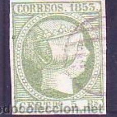 Sellos: ESPAÑA 20 - ISABEL II. 5 REALES VERDE 1853. USADO LUJO. CAT.- 160 €.. Lote 38750674