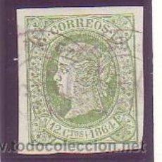 Sellos: ESPAÑA 65 - ISABEL II. DE 1864. 12 CU. VERDE ROSA. USADO LUJO. CAT. 18 €.. Lote 38751062