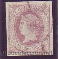 Sellos: ESPAÑA 66 - ISABEL II. DE 1864. 19 CU. VIOLETA LILA. USADO LUJO. CAT. 270€.. Lote 38751082