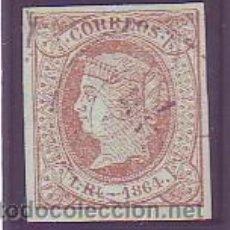Sellos: ESPAÑA 67 - ISABEL II. DE 1864. 1 R. CASTAÑO VERDE. USADO LUJO. CAT. 115€.. Lote 38751088