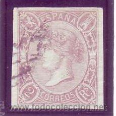 Sellos: ESPAÑA 73 - ISABEL II. 2 REAL LILA 1865. USADO LUJO. CAT. 45€.. Lote 38751117