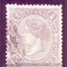 Sellos: ESPAÑA 79 - ISABEL II. 2 REALES LILA OSC. 1865. USADO LUJO. CAT. 400 €.. Lote 38755333