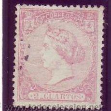 Sellos: ESPAÑA 80 - ISABEL II. 2 CUARTOS ROSA. 1866. USADO LUJO. CAT. 50€.. Lote 38755345