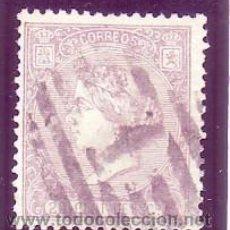 Sellos: ESPAÑA 85 - ISABEL II. 20 CTMOS D ESC. LILA 1866. USADO LUJO. CAT. 32 €.. Lote 38755396