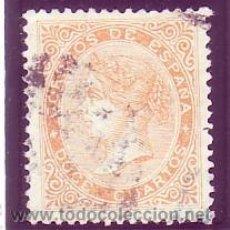 Timbres: ESPAÑA 89 - ISABEL II. 12 CUARTOS AMARILLO 1867. USADO LUJO. CAT. 13€.. Lote 38755455