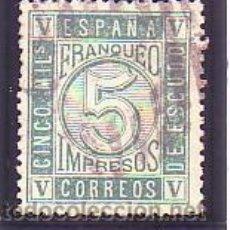Sellos: ESPAÑA 93 - CIFRAS E ISABEL II. 1867. 5 M. VERDE. USADO LUJO.- CAT. 27€.. Lote 38755489