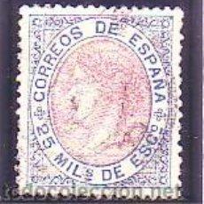 Sellos: ESPAÑA 95 - CIFRAS E ISABEL II. 1867. 25 M. AZUL ROSA. USADO LUJO. CAT. 38€.. Lote 38755523