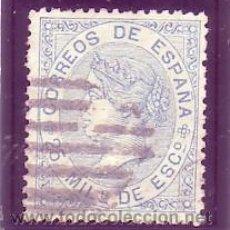 Sellos: ESPAÑA 97 - ISABEL II. 25 MILL. D ESC. AZUL 1868. USADO LUJO. CAT. 28€.. Lote 38755538