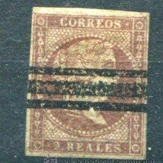 Sellos: EDIFIL 46 S. 2 REALES, ISABEL II, FILIGRANA LÍNEAS. BARRADO.. Lote 39220765