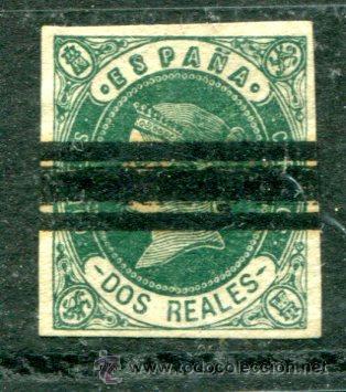 EDIFIL 62 S. 2 REALES ISABEL II, AÑO 1862. BARRADO. (Sellos - España - Isabel II de 1.850 a 1.869 - Nuevos)
