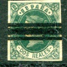Sellos: EDIFIL 62S. 2 REALES ISABEL II, AÑO 1862. BARRADO. . Lote 39220982