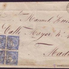 Sellos: ESPAÑA.(CAT.81).1866.CUBIERTA.BLOQUE D CUATRO DE 4 CTOS.MAT.*VALMASEDA/VIZCAYA*. RARÍSIMA.MAGNÍFICA.. Lote 26813889