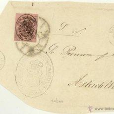 Sellos: FRONTAL, DE VALLADOLID A ASTUDILLO PALENCIA, FECHADOR 25 DICIEMBRE 1863, SELLO UNA ONZA EDIFIL 36. Lote 40002322