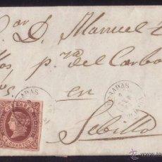 Sellos: ESPAÑA.(CAT. 58A).1863.CARTA DE POSADAS A SEVILLA.4 CTOS.MAT.FECHADOR DE *POSADAS/CÓRDOBA*.MUY RARA.. Lote 22612456