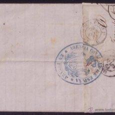 Sellos: FRANCIA/ESPAÑA.(CAT.23).1864.CARTA FECAMP A MÁLAGA.DORSO *AGENCIA CONSULAR DE ESPAÑA/EN FECAMP*.RRR.. Lote 26581668
