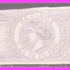 Briefmarken - FISCALES Sellos para Recibos 1866, Alemany nº 2 (o) - 40140923