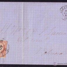 Sellos: (CAT.48AA).1859.CUBIERTA DE ALBACETE A VALENCIA.4 CTOS.TIPO II.MAT. RUEDA CARRETA Nº 16 ALBACETE.RR.. Lote 26679839