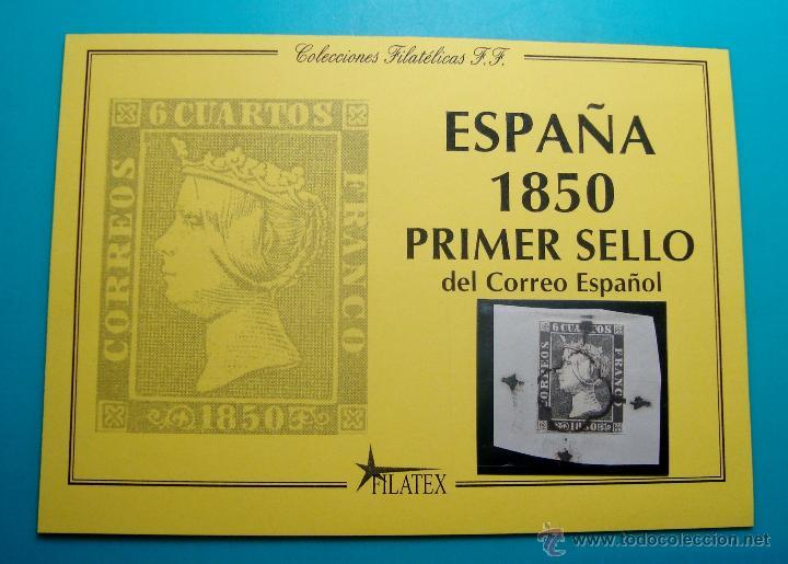 PRIMER SELLO ESPAÑOL EDIFIL 1 MATASELLO ARAÑA NEGRA (Sellos - España - Isabel II de 1.850 a 1.869 - Usados)