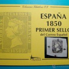 Sellos: PRIMER SELLO ESPAÑOL EDIFIL 1 MATASELLO ARAÑA NEGRA. Lote 40184268