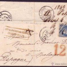 Sellos: FRANCIA/ESPAÑA. (CAT. 29-II). 1869. CARTA DE BLOIS A MÁLAGA. 20 CTS. TASA ESPAÑOLA *12 *. MUY RARA.. Lote 38329914