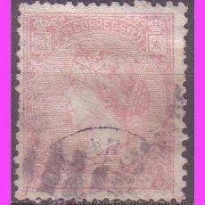 Sellos: 1866 ISABEL II, EDIFIL Nº 80 (O). Lote 40362791