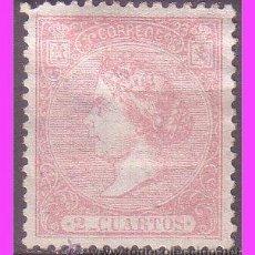 Sellos: 1866 ISABEL II, EDIFIL Nº 80F *. Lote 40362800