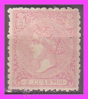 1866 ISABEL II, EDIFIL Nº 80F * (Sellos - España - Isabel II de 1.850 a 1.869 - Nuevos)