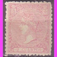 Sellos: 1866 ISABEL II, EDIFIL Nº 80F *. Lote 40362817