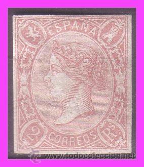 1865 ISABEL II, EDIFIL Nº 73A * (Sellos - España - Isabel II de 1.850 a 1.869 - Nuevos)
