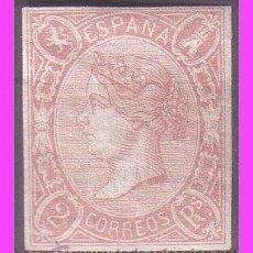 Sellos: 1865 ISABEL II, EDIFIL Nº 73A *. Lote 40362886