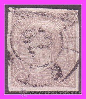 1865 ISABEL II, EDIFIL Nº 73 (O) (Sellos - España - Isabel II de 1.850 a 1.869 - Usados)