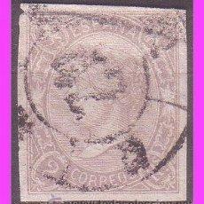 Sellos: 1865 ISABEL II, EDIFIL Nº 73 (O). Lote 40362896
