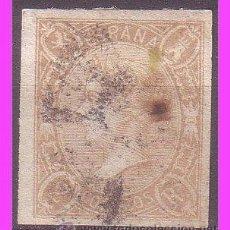 Sellos: 1865 ISABEL II, EDIFIL Nº 73A (O). Lote 40362912